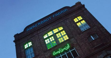 Ankerbrotfabrik, Vienna, art, gallery, music, culture