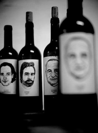 bottlea of wine from Austria's best biodynamic winery, Gut Oggau, with labels drawn by artist Jung Von Matt